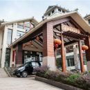 建甌蘇曼世紀大酒店