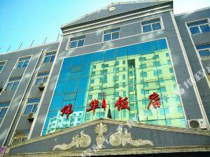 鳳縣偉華飯店