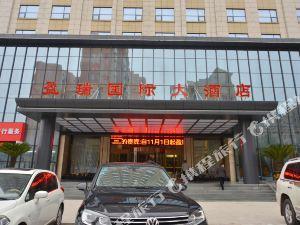 寶丰盈瑞國際大酒店