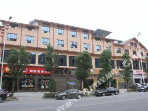 江口景騰大酒店