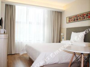 漢庭酒店(廣元萬達廣場店)