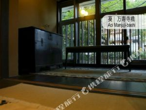 京都葵民宿(Aoi Kyoto Stay)