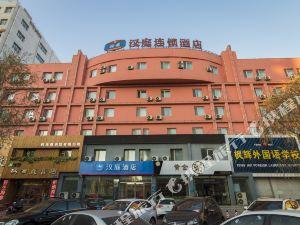 漢庭酒店(齊齊哈爾火車站店)