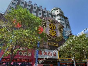 安康錦江酒店