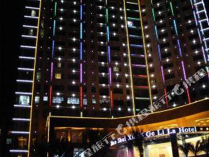 定南山水香格里拉酒店