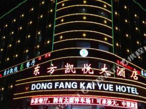 德令哈東方凱悅大酒店