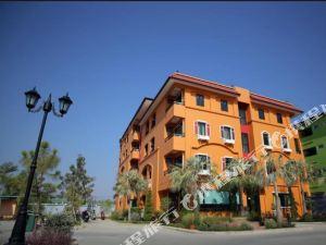 羅勇我愛我家公寓酒店(I-Home Residence Rayong)