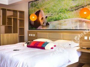內江熊貓王子酒店
