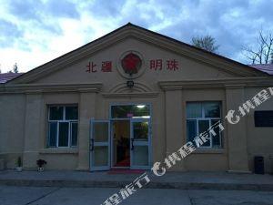 富藴北疆明珠大酒店
