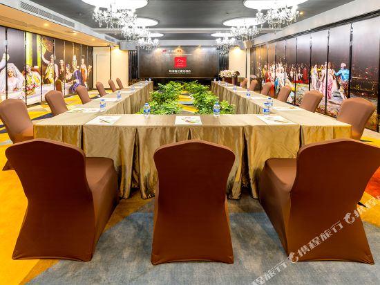 珠海香江維克酒店(Zhuhai Hongkong Victory Hotel)會議室
