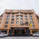 南陽芒果一號華悅酒店