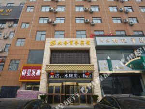 鄭州六合商務酒店