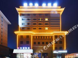 漢庭酒店(武威火車站店)