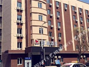 漢庭酒店(開原解放路店)