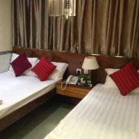 香港百樂賓館酒店酒店預訂