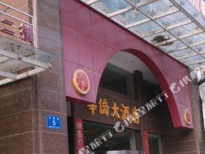 天門華僑大酒店