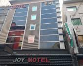 首爾樂趣旅館