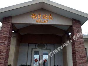 盱眙怡亨酒莊(原萬福仕酒莊)