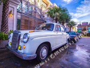 金邊瑪尼酒店(Mane La Residence Phnom Penh)