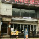 首爾Easyfine民宿(Easyfine House Seoul)