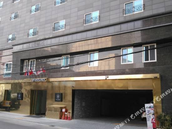 艾默瑞克酒店