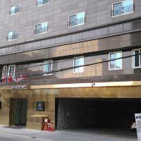 艾默瑞克酒店酒店預訂