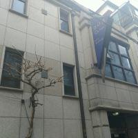 首爾O2之家酒店預訂