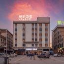 麗楓酒店(廣州白雲國際機場店)