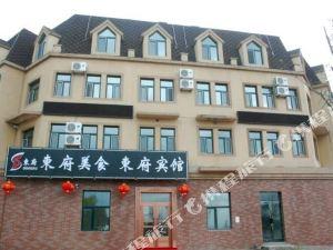 虎林東府快捷酒店