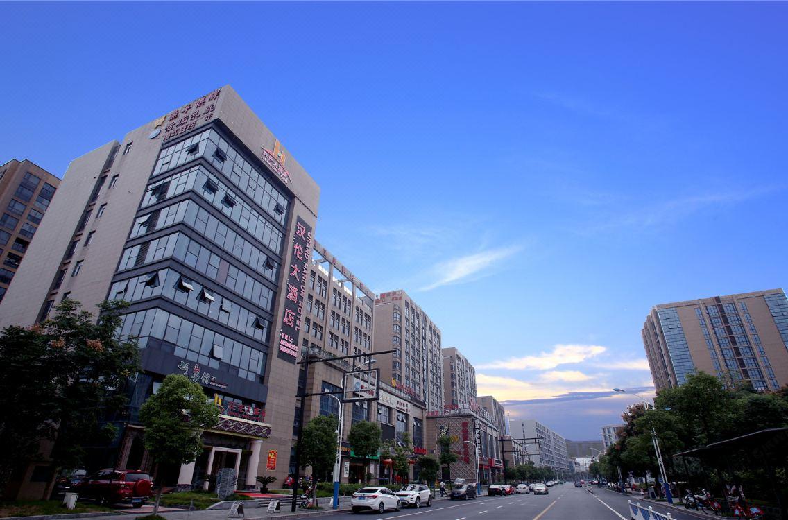 杭州漢倫大酒店
