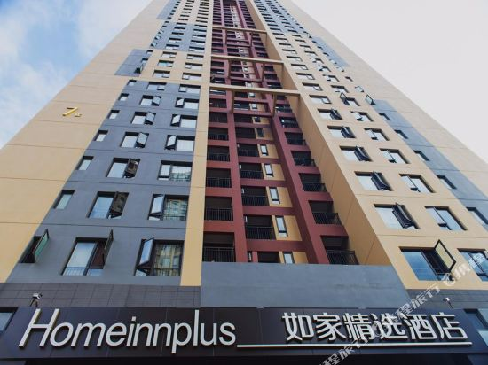 Home Inn Plus (Kunming Hi-tech Zone)