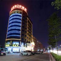維也納3好酒店(東莞寮步石大路店)酒店預訂