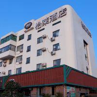 怡萊酒店(廣州東圃地鐵站店)酒店預訂