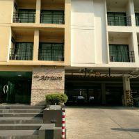 拉查達雅庭13公寓式酒店酒店預訂