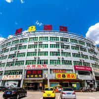 速8(北京平谷興谷環島店)酒店預訂