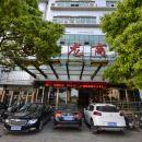 廣豐降龍商務酒店