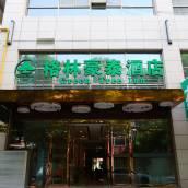格林豪泰酒店(西安新城區火車站五路口地鐵站店)