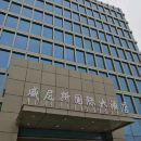 慶陽威尼斯國際大酒店