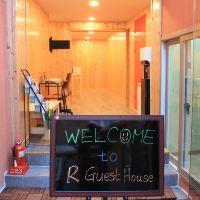 首爾站R旅館酒店預訂
