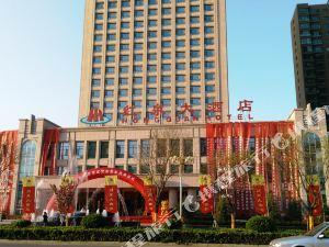 平涼紅泉大酒店