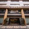 重慶漢馬酒店