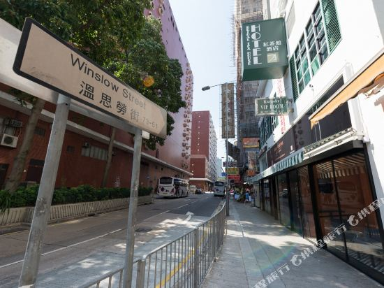 香港紅茶館酒店(紅磡温思路街)(Bridal Tea House Hotel (Hung Hom Winslow Street))周邊圖片