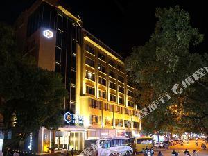 遂昌久宿文化酒店(原麗水遂昌賓館)