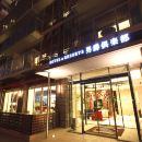 函館男爵俱樂部度假酒店(Hakodate Danshaku Club Hotel & Resorts)
