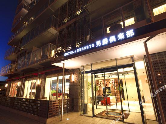 Image result for Hakodate Danshaku Club Hotel & Resorts 函館