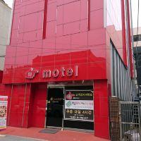 釜山Ma汽車旅館酒店預訂