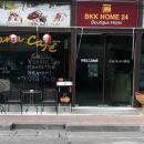 曼谷家庭24號精品酒店(BKK Home 24 Boutique Hotel)
