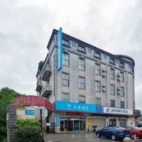 漢庭酒店(上海國家會展中心店)酒店預訂