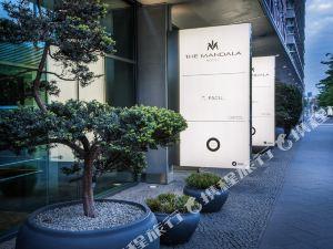 柏林曼荼羅酒店(The Mandala Hotel Berlin)