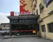 尚客優連鎖酒店(揚州江都龍川廣場店)